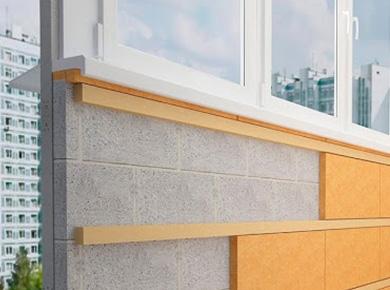 chem_lyche_yteplyat_balkon